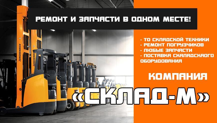 title_6037c4c9269684015862541614267593